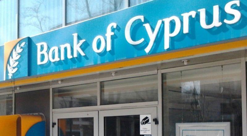 Die Bank of Cyprus lizenziert allNETT® und IMEX® von Surecomp für Back- und Front-End-Handelsfinanzierungen